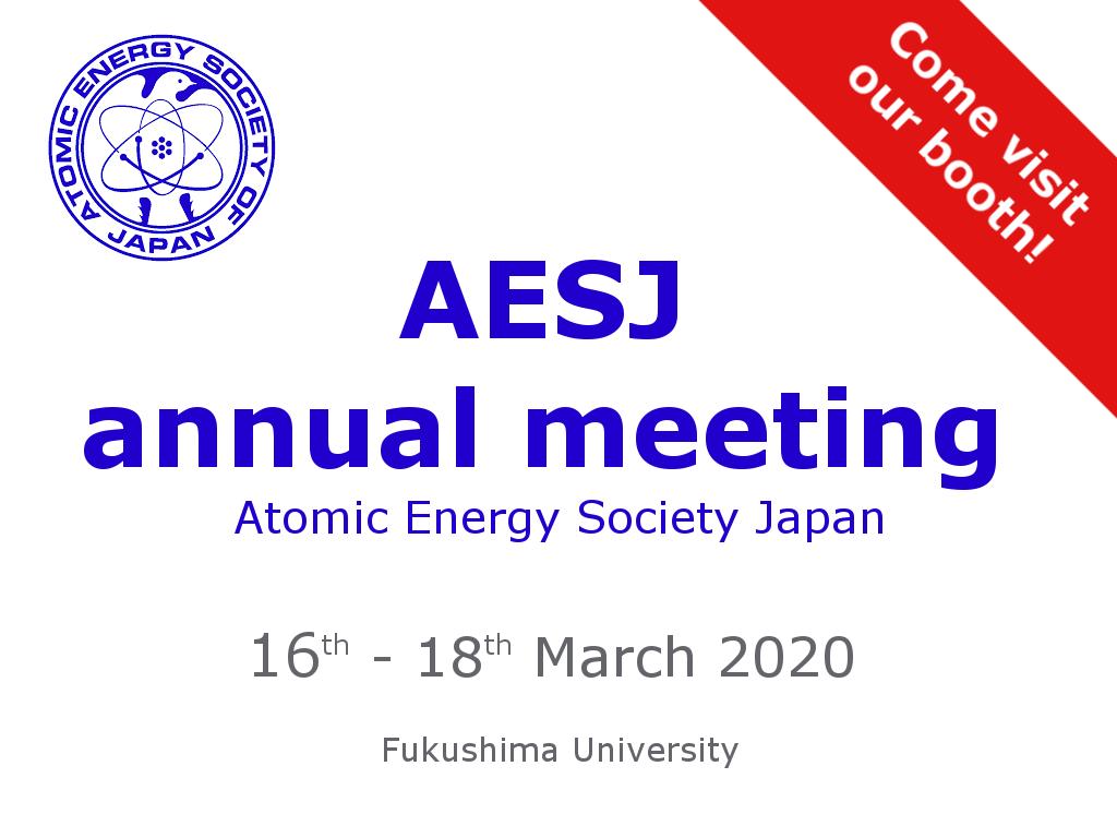 aesj - atomic energy society japan 2020 annual meeting - CAEN exhibition